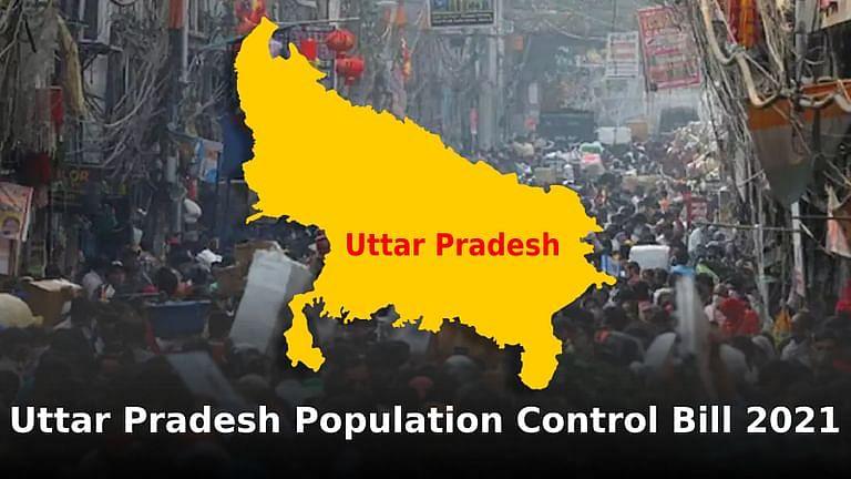 UP जनसंख्या नियंत्रण बिल प्रारूप मे 2 से अधिक बच्चे पैदा वाले पर स्थानीय चुनाव, कल्याणकारी योजनाओ के लाभ पर रोक का प्रस्ताव