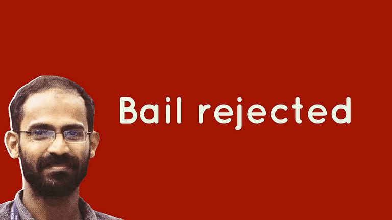 [ब्रेकिंग] मथुरा की अदालत ने केरल के पत्रकार सिद्दीकी कप्पन की जमानत याचिका खारिज की