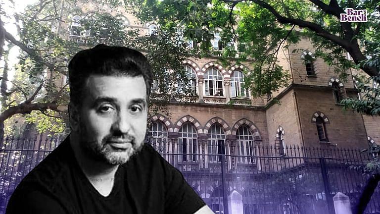 पोर्न फिल्म मामले में मुंबई कोर्ट ने राज कुंद्रा की अग्रिम जमानत अर्जी खारिज की