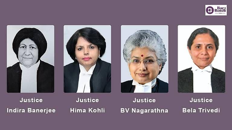 स्वतंत्र भारत में पहली बार, सुप्रीम कोर्ट में चार महिला न्यायाधीश पदासीन