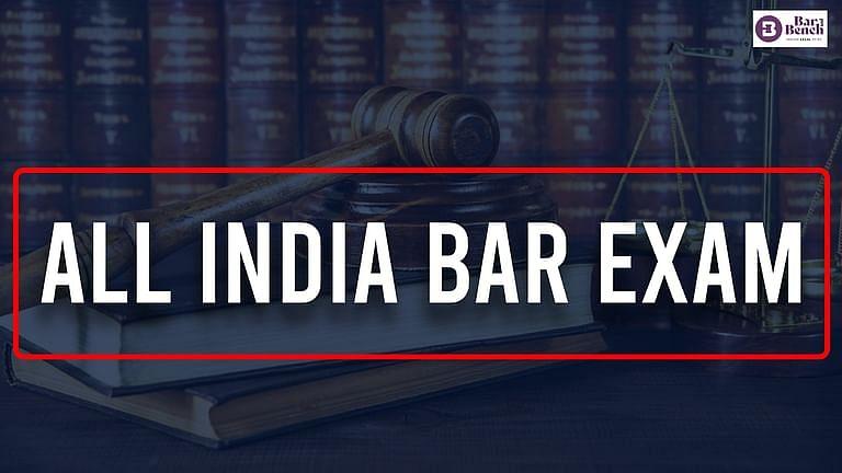 अखिल भारतीय बार परीक्षा (AIBE-XVI) 24 अक्टूबर को आयोजित होगी, पंजीकरण की अंतिम तिथि बढ़ाई गई