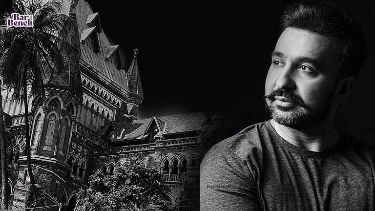 [ब्रेकिंग] बॉम्बे हाईकोर्ट ने पोर्न फिल्म मामले में पुलिस हिरासत को चुनौती देने वाली राज कुंद्रा की याचिका खारिज की