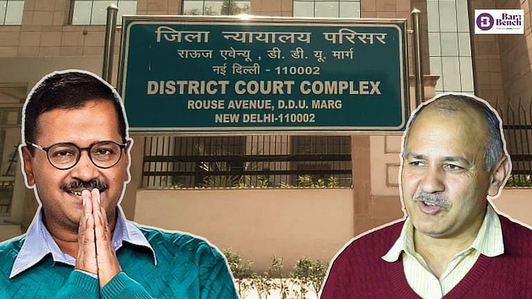 मुख्य सचिव से मारपीट मामले में दिल्ली की विशेष अदालत ने सीएम अरविंद केजरीवाल, डिप्टी सीएम मनीष सिसोदिया को बरी किया