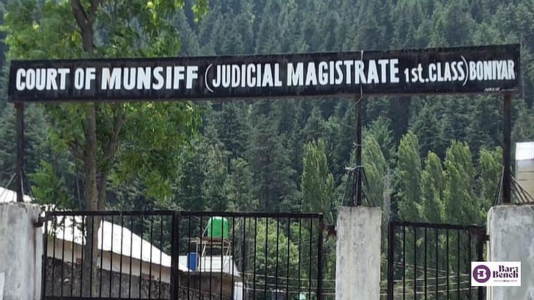 जम्मू-कश्मीर कोर्ट ने दंपत्ति को परेशान करने के लिए खुद को पुलिस के जवान के रूप मे पेश करने के आरोपी को जमानत से इनकार किया