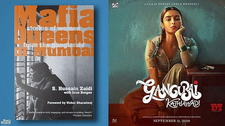 बॉम्बे हाईकोर्ट ने उपन्यास 'द माफिया क्वींस ऑफ मुंबई' के लेखकों के खिलाफ आपराधिक कार्यवाही में अंतरिम रोक लगा दी