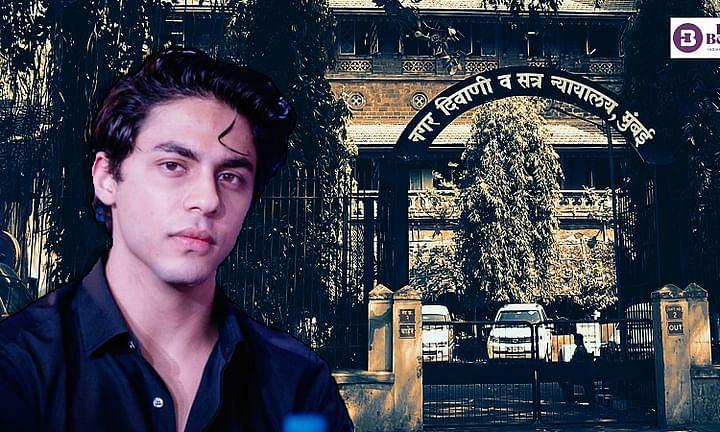 क्रूज शिप ड्रग मामले में जमानत के लिए आर्यन खान ने सेशन कोर्ट का रुख किया