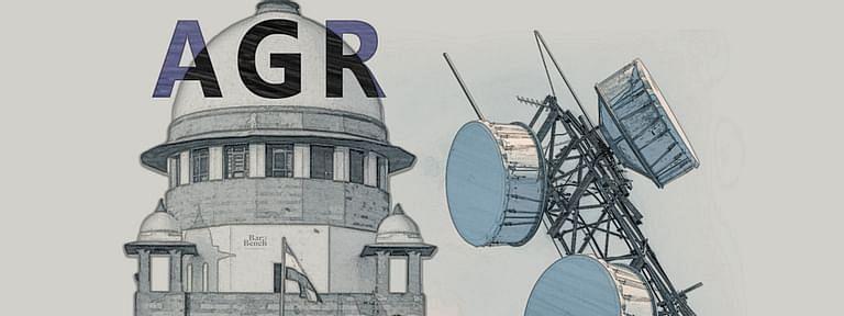 Supreme Court, AGR
