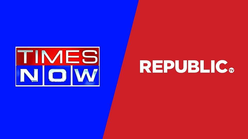 Times Now vs Republic TV