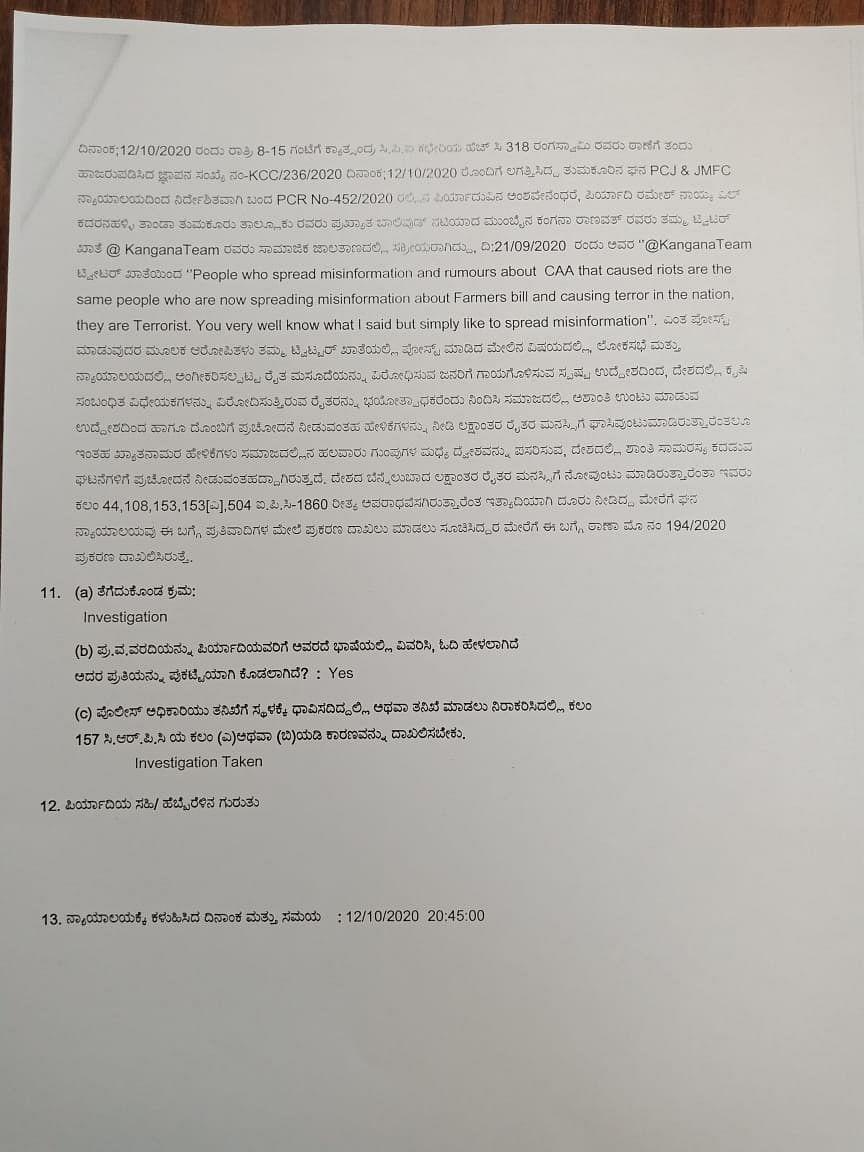 FIR Against Kangana