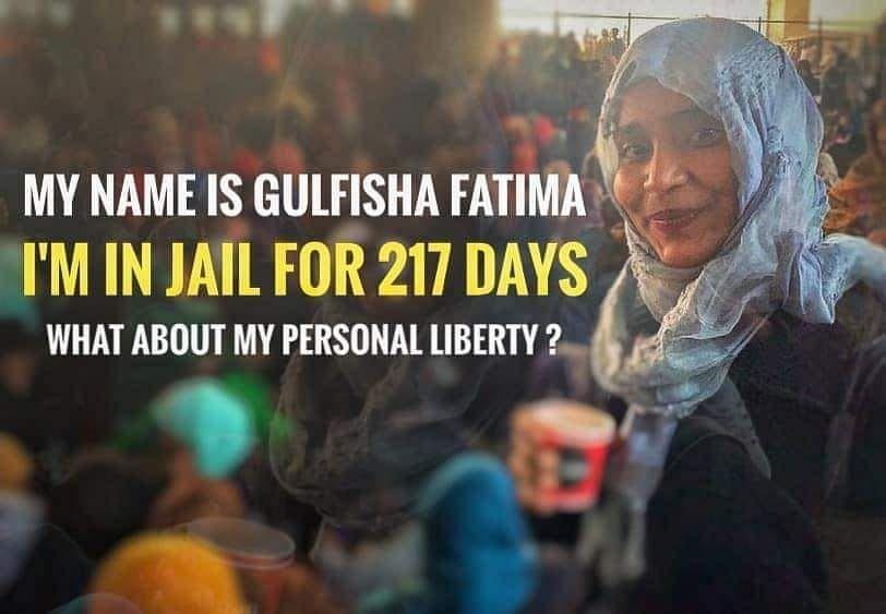 Gulfisha Fatima