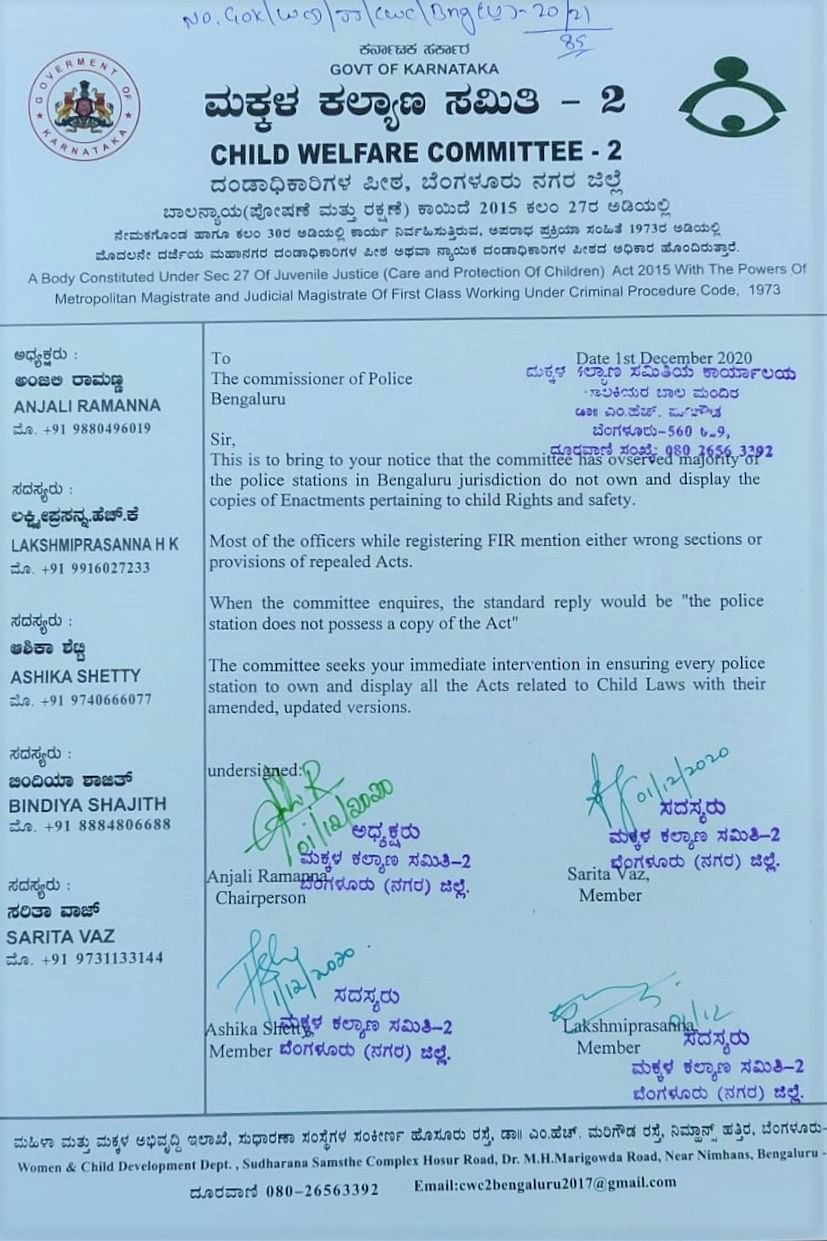Letter of CWC
