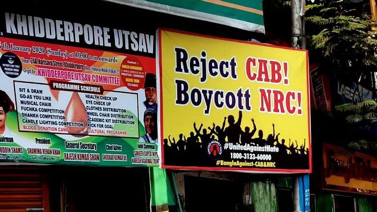 Reject CAB, Boycott NRC