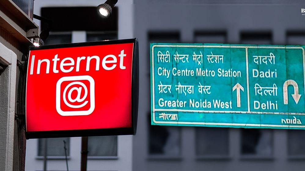 Delhi, Internet