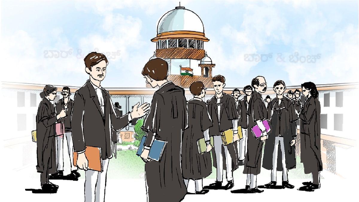 Supreme Court, lawyers