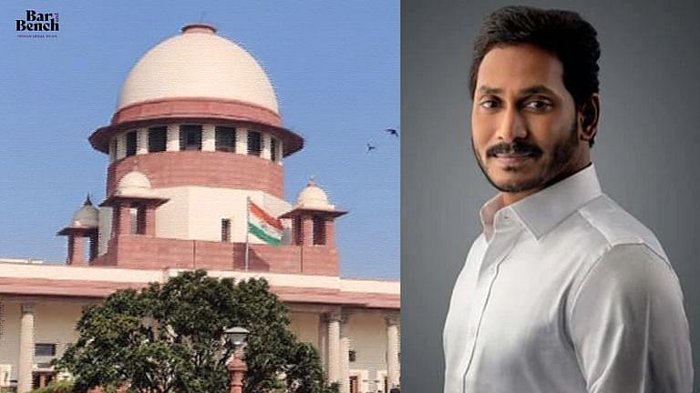 Jagan Mohan Reddy, Supreme Court