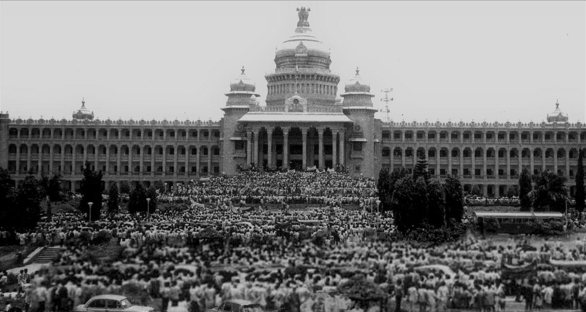 ಶರ್ಮ ಅವರ ನೇತೃತ್ವದಲ್ಲಿ 1989ರ ಸೆ 10ರಂದು ದಿನಗೂಲಿ ನೌಕರರಿಂದ ಬೆಂಗಳೂರಿನ ವಿಧಾನಸೌಧಕ್ಕೆ ಐತಿಹಾಸಿಕ ಮುತ್ತಿಗೆ.