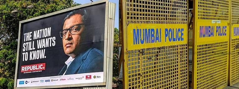 Arnab, Mumbai Police