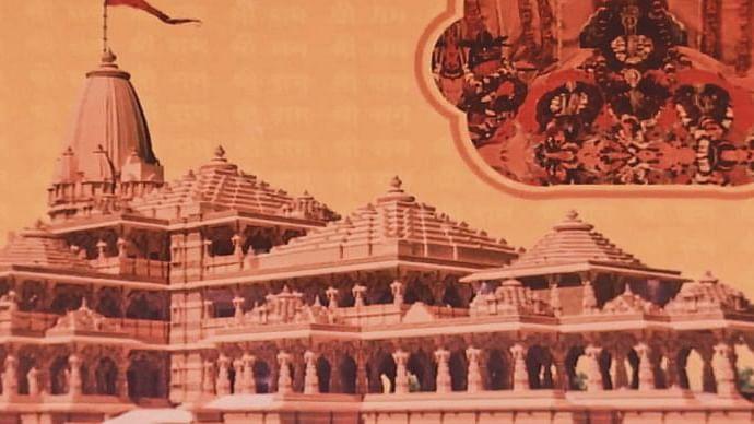 ರಾಮ ಮಂದಿರ ಕುರಿತ ಜಾಗೃತಿ ಮೆರವಣಿಗೆಯನ್ನು ಸೂಕ್ತ ಕೋವಿಡ್ ನಿರ್ಬಂಧಗಳೊಂದಿಗೆ ನಡೆಸಬಹುದು: ಮದ್ರಾಸ್ ಹೈಕೋರ್ಟ್