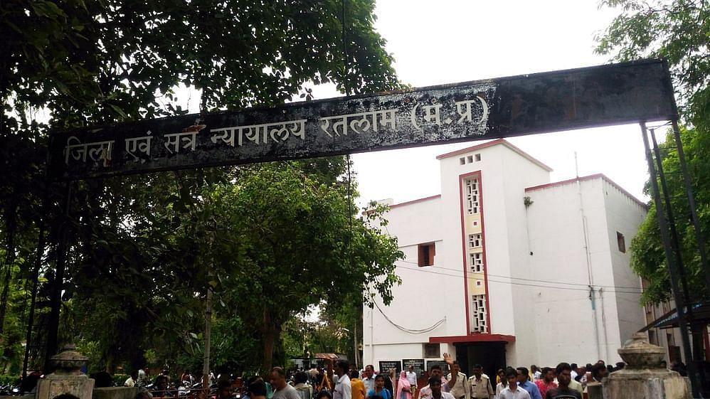 Ratlam Court, Madhya Pradesh