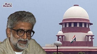 Gautam Navlakha, Supreme Court