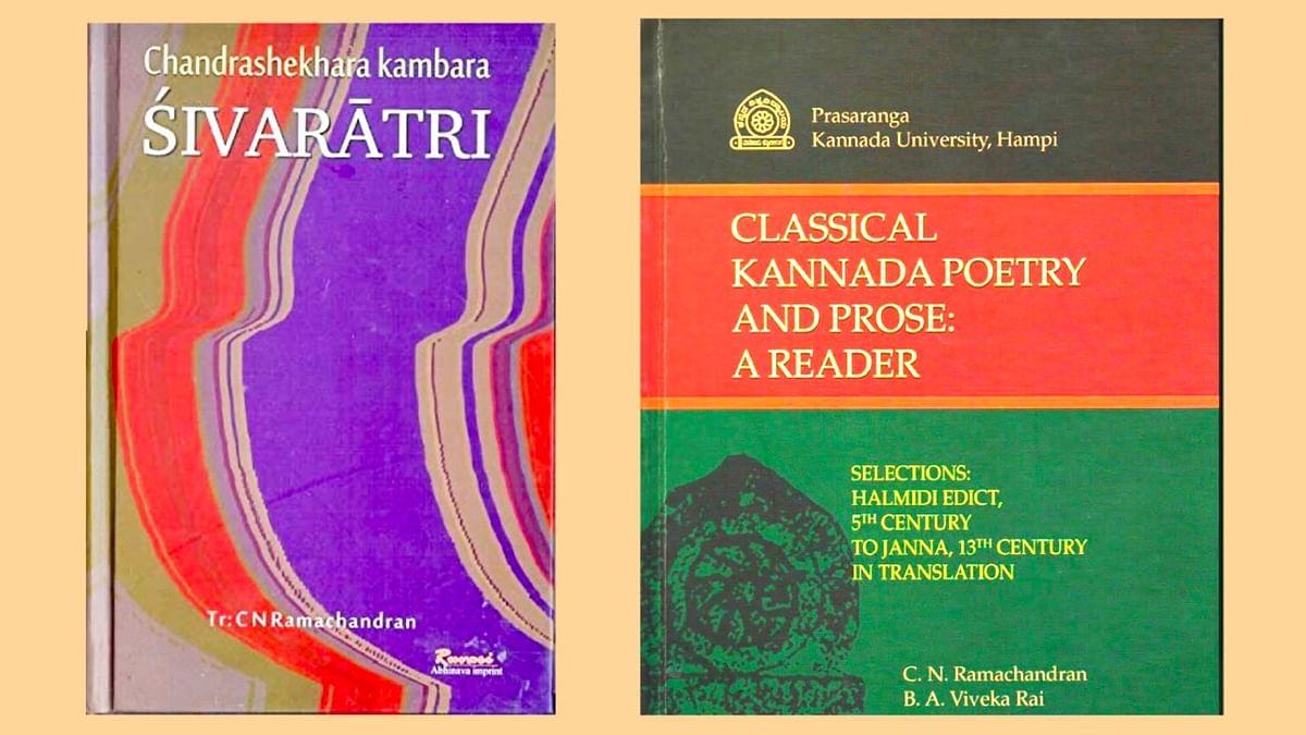 ಡಾ. ರಾಮಚಂದ್ರನ್ ಅವರು ಇಂಗ್ಲಿಷನ್ಲ್ಲಿ ಬರೆದ ಕೃತಿಗಳು