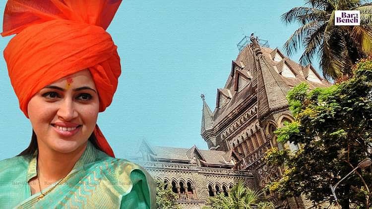 ಪಕ್ಷೇತರ ಲೋಕಸಭಾ ಸದಸ್ಯೆ ನವನೀತ್ ಕೌರ್ ರಾಣಾ ಜಾತಿ ಪ್ರಮಾಣ ಪತ್ರ ರದ್ದುಗೊಳಿಸಿದ ಬಾಂಬೆ ಹೈಕೋರ್ಟ್