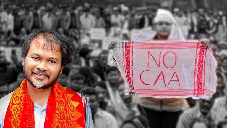 ಸಿಎಎ ವಿರೋಧಿ ಪ್ರತಿಭಟನೆ: ಅಸ್ಸಾಂ ಶಾಸಕ ಅಖಿಲ್ ಗೊಗೋಯಿ ಅವರನ್ನು  ಖುಲಾಸೆಗೊಳಿಸಿದ ಎನ್ಐಎ ನ್ಯಾಯಾಲಯ