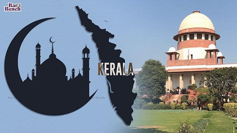 Eid, Kerala, Supreme Court