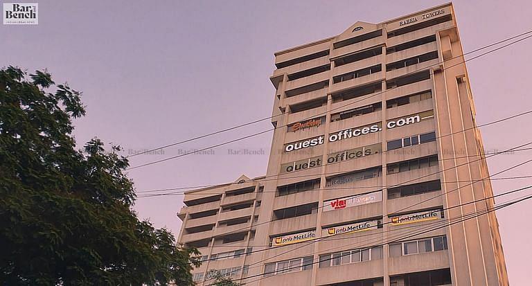 NCLT Bangalore