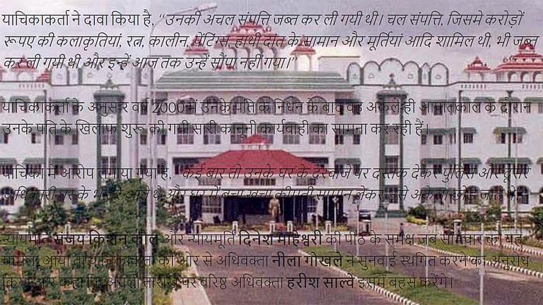 ಹಿಂದಿಯನ್ನು ಅಧಿಕೃತ ಸಂವಹನ ಭಾಷೆಯಾಗಿ ಕೇಂದ್ರವು ತಮಿಳುನಾಡಿನೊಂದಿಗೆ ಬಳಸಲಾಗದು: ಮದ್ರಾಸ್ ಹೈಕೋರ್ಟ್