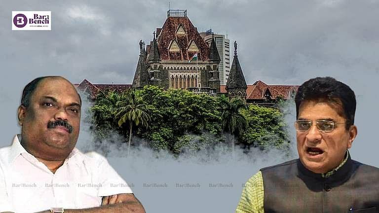Anil Parab and Kirit Somaiya with Bombay HC