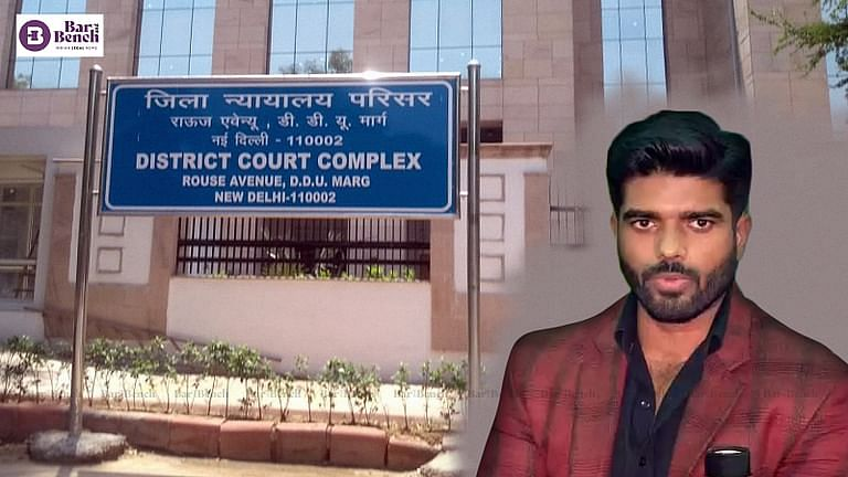 LJP MP Prince Raj and Rouse Avenue Court