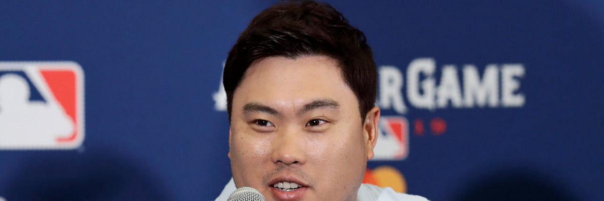 MLB Tuesday - Albert Picks the All-Star Game, Hyun-Jim Ryu v Justin Verlander