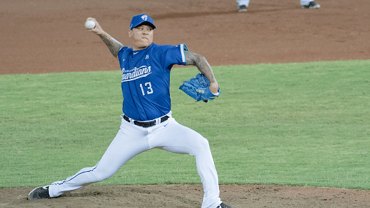 Bet CPBL Baseball Friday: The Rakuten Monkeys host the Fubon Guardians and the Uni-Lions travel to the Chinatrust Brothers