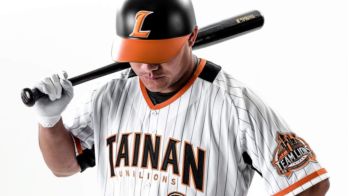 Bet CPBL Wednesday! If it's dry, Fubon plays Uni with Logan Darnell still expected to make his debut