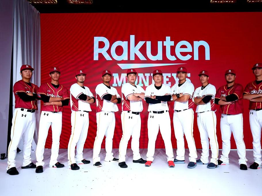 Bet Wednesday CPBL: It's Rakuten vs. Uni and CTBC vs Fubon