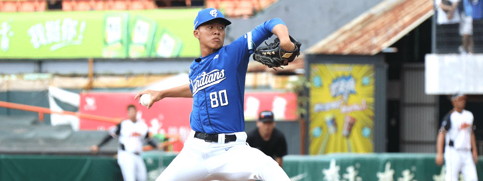 Fubon's 22-year-old righthander Ting-Wei Yu starts tonight, sporting a 1-0 record and 1.50 ERA.