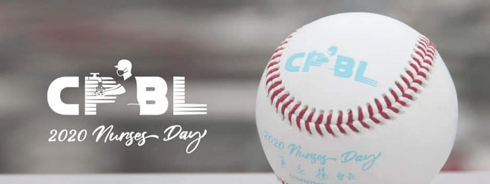 For International Nurses Day, the CPBL will be using a special ball.