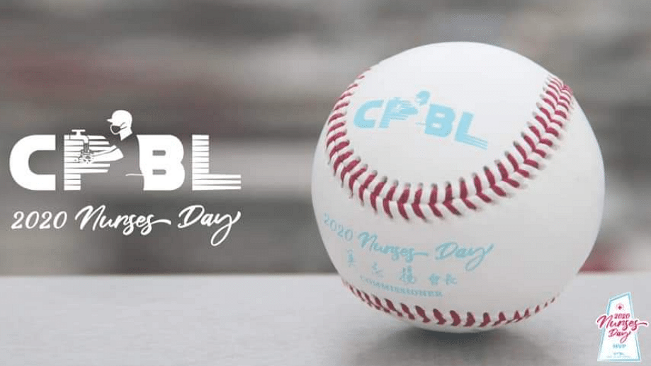 Bet Tuesday CPBL: Rakuten, looking to run away and hide, is at Uni, with a Total Runs total of 15.5 –former Met Donn Roach pitches for Uni