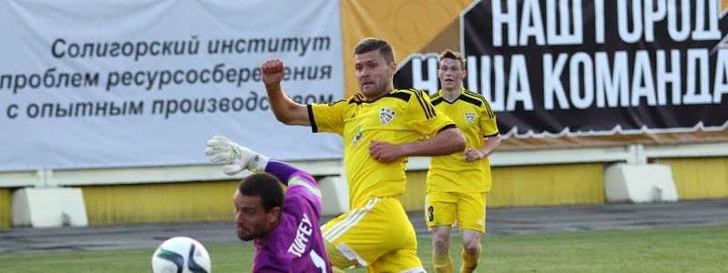 Shakhtyor Soligorsk in action