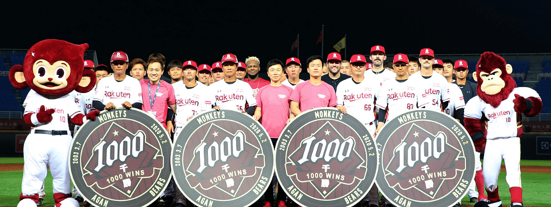 The Monkeys, under several different owners, won their 1000th game the other day.