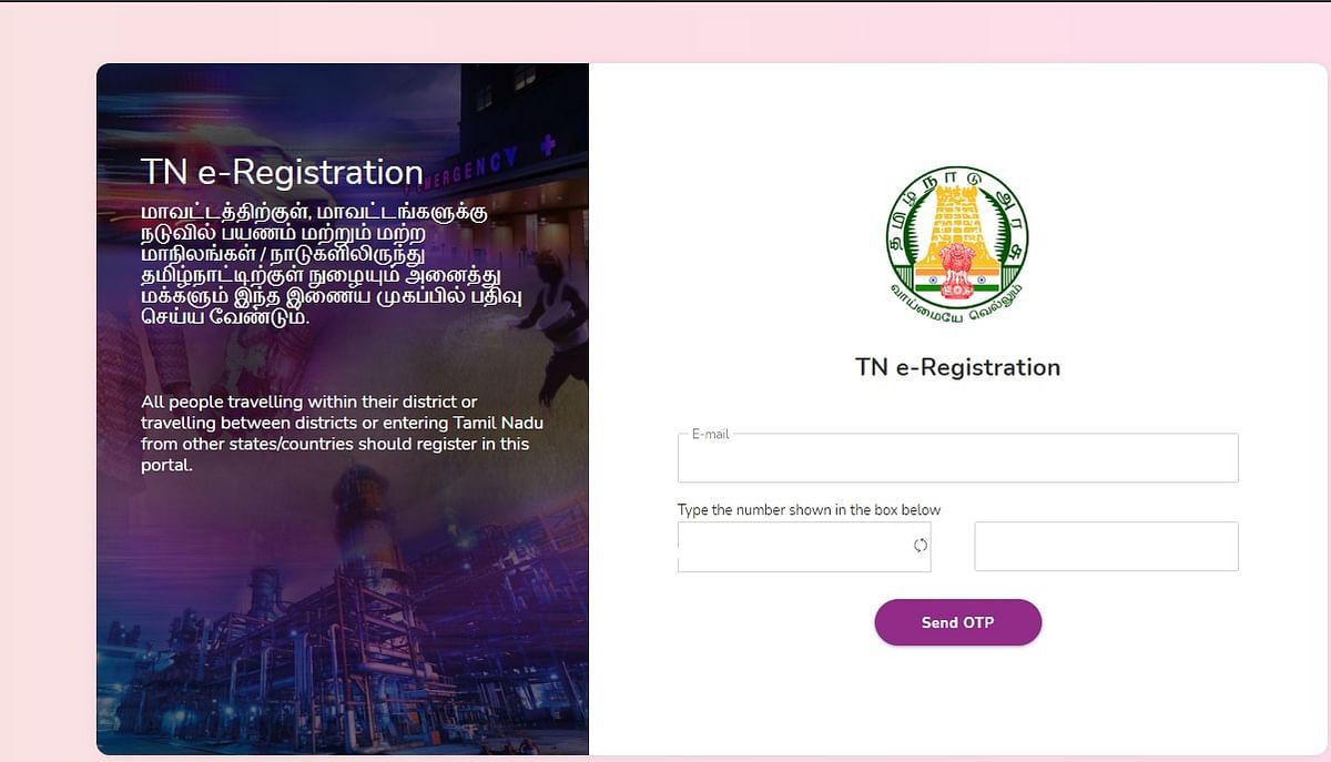 கடும் எதிர்ப்பு எதிரொலி: இ-பதிவு இணையத்தில் மீண்டும் சேர்க்கப்பட்ட 'திருமணம்' பிரிவு!