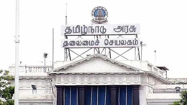 கொரோனா நிதிச்சுமை: அரசு ஊழியர்களுக்கு ஷாக் கொடுத்த தமிழக அரசின் முடிவு!