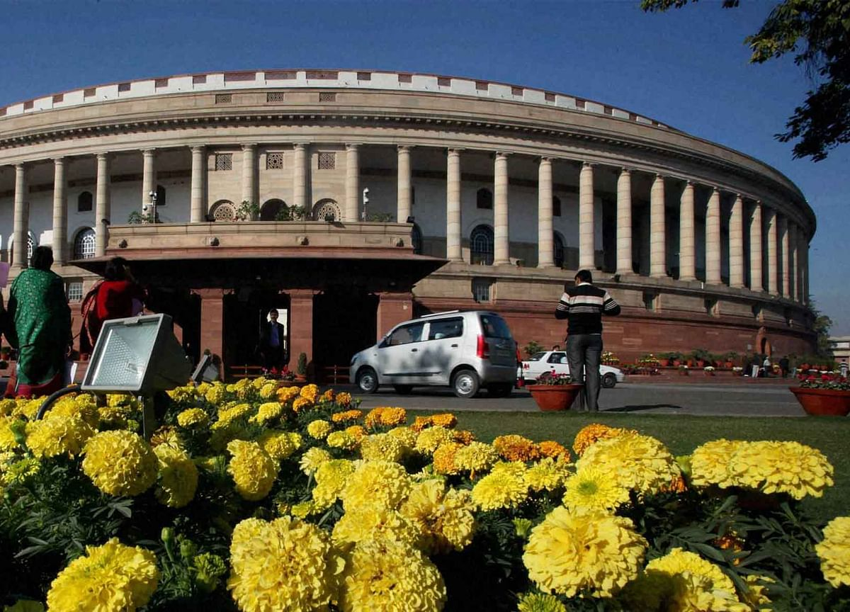 Bill On Jammu And Kashmir Reservation In Lok Sabha