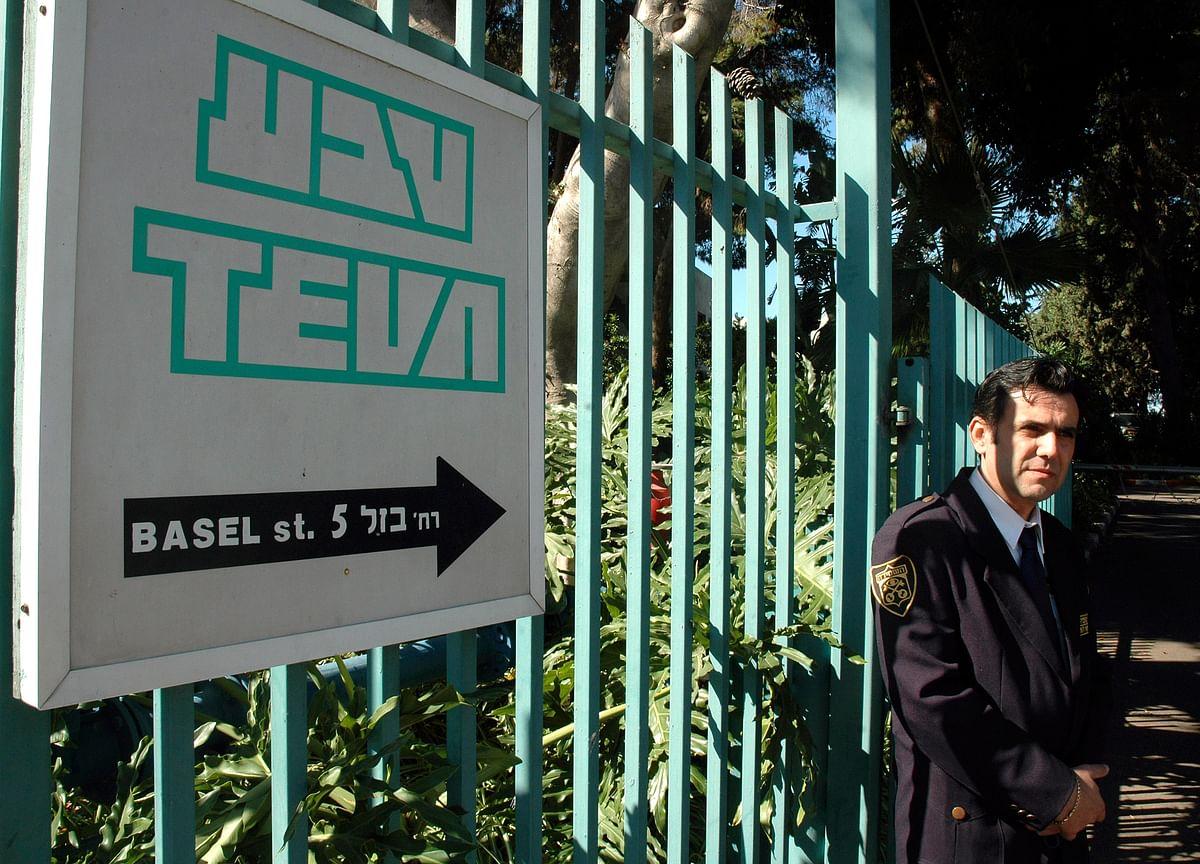 Teva in Talks to Set Up China Venture With Guangzhou Pharma