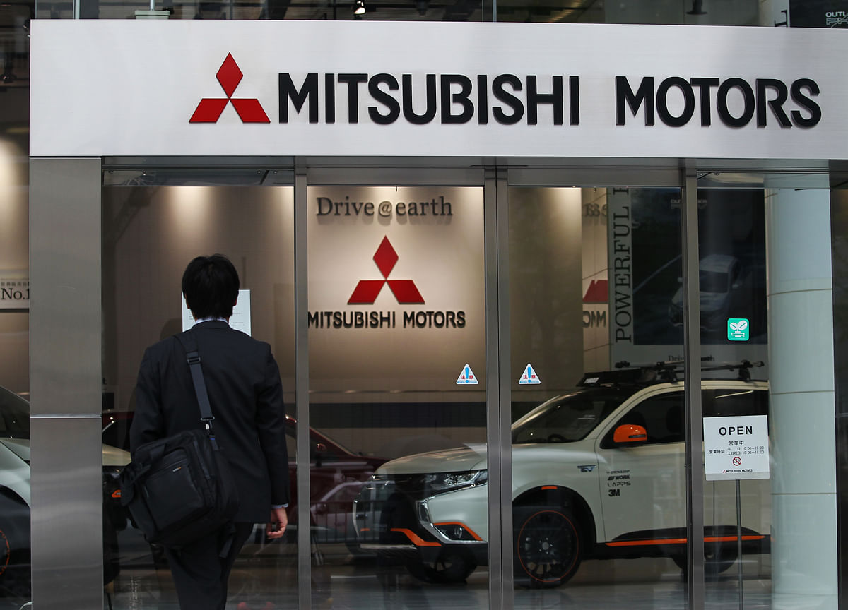 Mitsubishi Invests in an App That Wants to Replace Cars