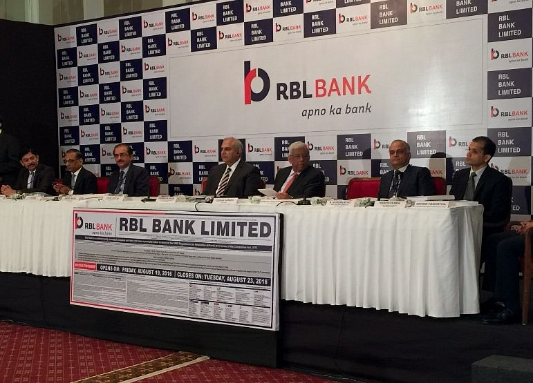RBL Bank Says Exposure To Indiabulls Group 'Very Tiny'