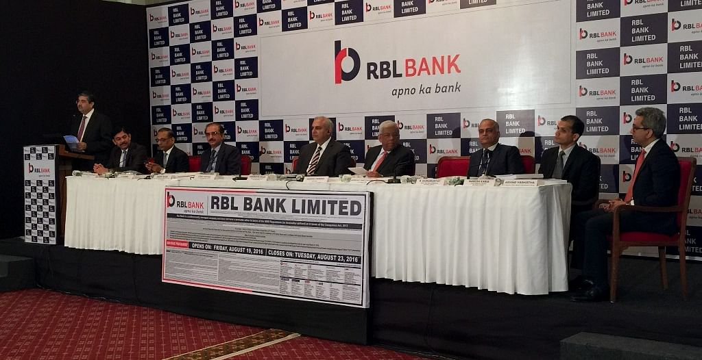 Is RBL Bank A Good Pick At Current Levels?#AskBQ