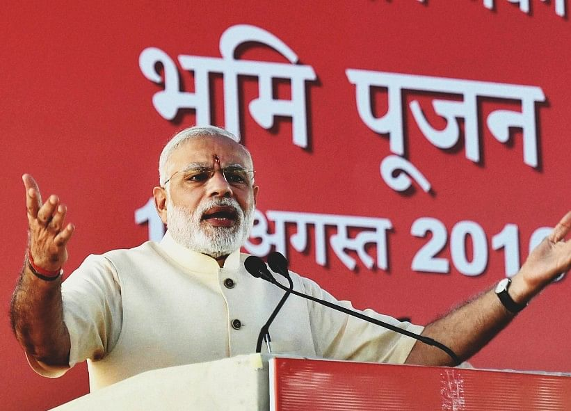 Cannot Progress in 21st Century With 19th Century Administration: PM Modi