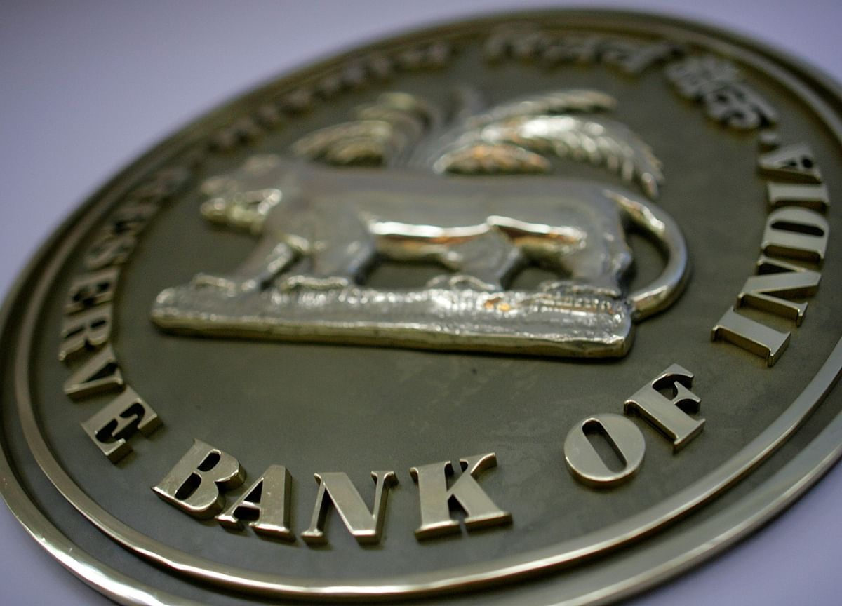 RBI Continues To Keep Annual Bank Inspection Reports Out Of RTI Reach